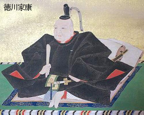 tokugawaieyasu1